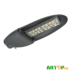 C Series LED Street Light